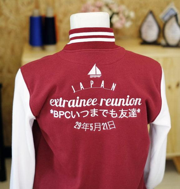 Jaket Varsity Custom Tampak Belakang